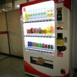 """ジュースの自販機より""""アレ""""の自販機が多い!タイの自販機文化"""