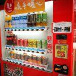 香港とマカオの特殊な自販機事情