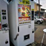 「横浜食品開発」激レアレトロ自販機のある会社