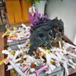 「高蔵寺」ゴジラが崇められていた、まさにガッジィラ...