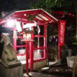 新宿にヒッソリちんぽ出してる「花園神社」