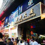 インド人だらけの香港バックパッカーの聖地「重慶大廈」に泊まる
