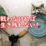 お前ら牢屋の中のワクワクさんかよ「香港懲教博物館」