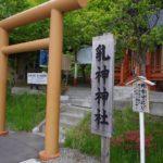 おっぱいとバイクの神社「浦幌神社」