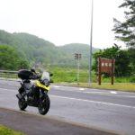 【捗る】レンタルバイクで役立つバイク用品をご紹介する