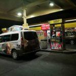 アメリカでのガソリン給油方法(クレジット払い&現金払い)