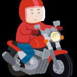 バイク免許取得!技能教習でのコツをまとめてみた
