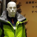 【2018年】ワークマン秋冬新商品をご紹介!最新イージスをご紹介します!