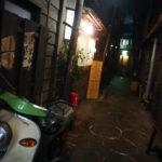 時の流れを止めています!「新横浜ラーメン博物館」(他)