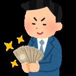 【バイクは贅沢?】バイク所有を止めたら半年で貯金が〇〇万円増えた