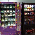 ロンドンの空港にあった珍自販機(他)