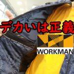 【ワークマン】バカ〇〇い究極のポケット、iPad使いに革命を与える