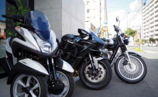 バイク関係記事